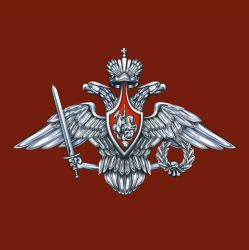 Emblem of armed forces Silver by Legartis