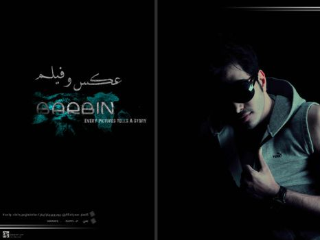 Barbin For Magazine by saeedonline