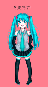 Hatsune Miku 8th Anniversary by Vitria
