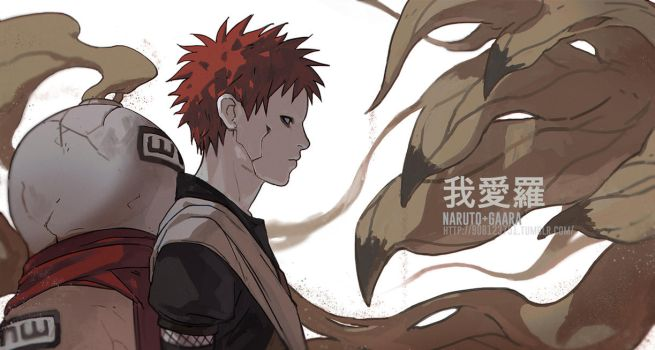 NARUTO- Gaara by fisher903