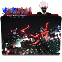 Tokyo Ghoul Icon 1 by mikorin-chan