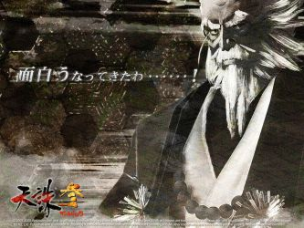 -Tenchu7- by Violent-Hatred