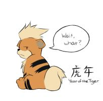 Year of the Tiger - Growlithe by ABCGina