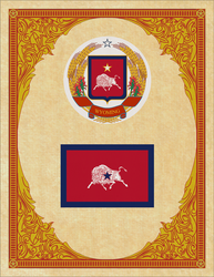 Seal and Flag of Wyoming by ThaDrummer