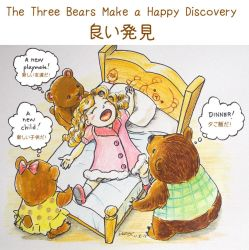 The Three Bears Make a Happy Discovery by wrexjapan