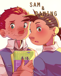 Sam x Daming by Mannievelous