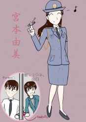 Officer Yumi, Matchmaker by TanteiKid