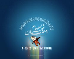Wallpaper Ramadan Karem by sk-design
