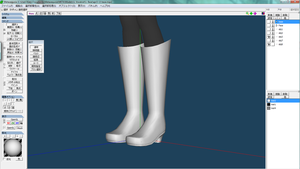 meta shoe tutorial -VIDEO- by MMD-MCL