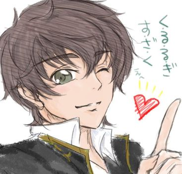 Suzaku Kururugi by Root050710