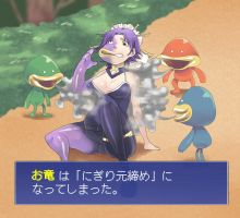 Mystery Dungeon: Shiren the Wanderer by menma911