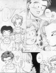 Trunks' Date, ch 5, page 138 by genaminna