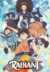Poster Radiant ( first french manga in anime ) by valentinfrench