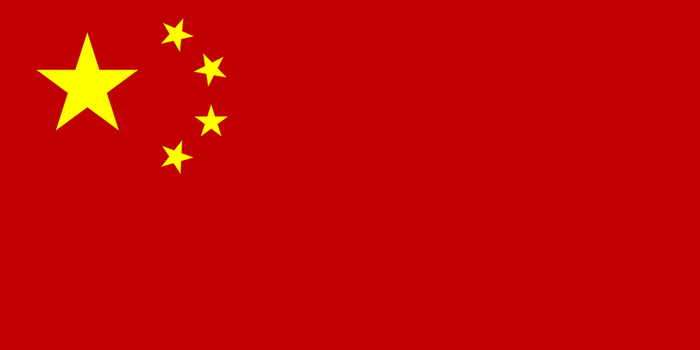 Flag of the People's Republic of China by JMK-Prime