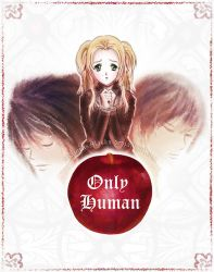 Only Human (Death Note fanfic cover) by MajorasMasks