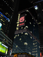 Channel 6 - New York by kingpin1055