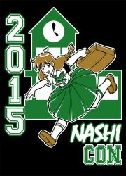 Nashicon 2015 convention t-shirt by Thormeister