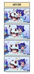 Fish Biscuit Ep 3: Bath Time by AkiraxCMXC