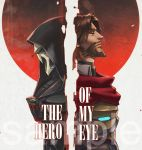 The Hero Of My Eye by evilwinnie
