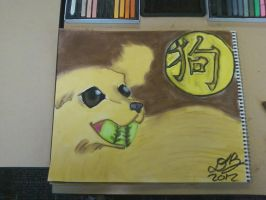 Chinese Zodiac - The Dog by Konack1