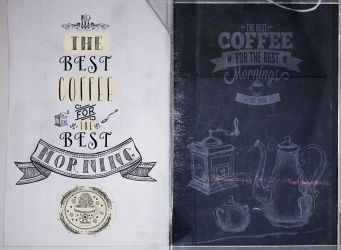the best coffee project by Diamara