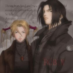Robin and Amon by DW3Girl