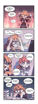 Negative Frames - 11 (Korean Translated) by JamesKaret
