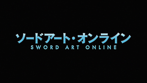 Sword Art Online Logo (Black) by Zephabyte