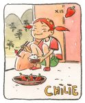Chilie by Uehara
