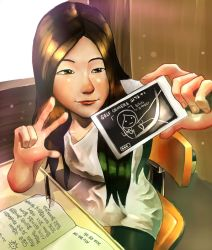 Self cam girls thesedays by bookpoint