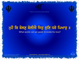 The Eleventh Guru :: Japuji Sahib (2.4b) by msahluwalia