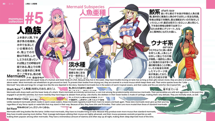 Monster Musume Mermaid Facts by Fu-reiji