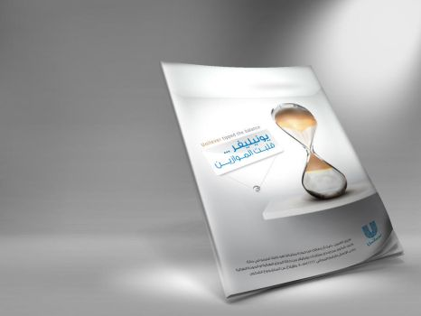 unilever booklet back by is007lam