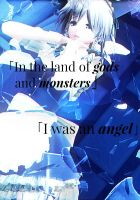 .:MMD:. Gods and Monsters by FlandreNee