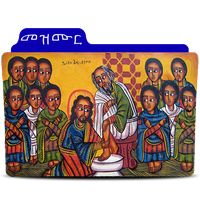 Ethiopian ortodox mezmur folder icon by Havokmesfin