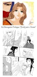 Koi Monogatari Prologue: If only just a Dream WIP by wetochan