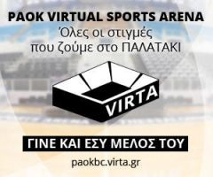 Paokbc.virta.gr banner by primitiveart-87