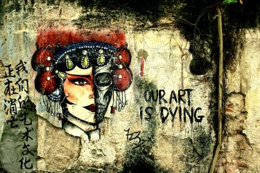 Our Art Is Dying by L-C-K-PHOTOGRAPHY