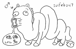 Squirming Intestinal LOL Horse by RiverKpocc