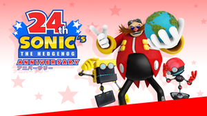 Sonic 24th Anniversary Wallpaper - Eggman - by NuryRush