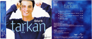 Tarkan | Simarik Album Collection | Japanese V2 by Tarkanistan