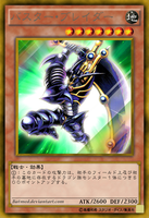 Buster Blader by BatMed