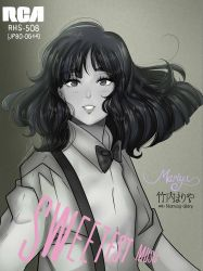 plastic love by Invader-celes
