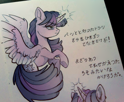 Sckethbook Page#2 /Twilight Sparkle/ by Neon-Light-53