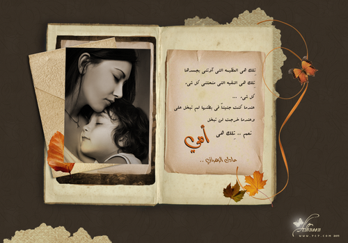 My mother by al7neen0