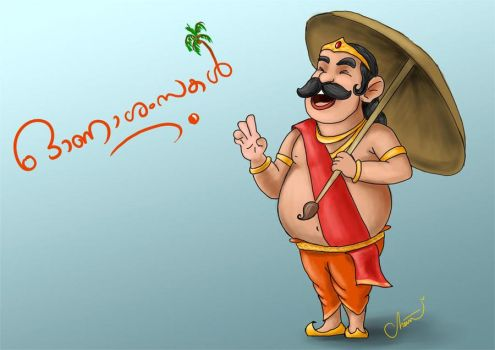 Happy Onam by shwaaz