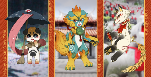 Year of the Dog - Adopts (CLOSED) by mr-tiaa