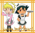 Naruto+Pokemon: At Your Service by Vulpixi-Misa