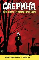 Chilling Adventures of Sabrina: Russian Edition  by RobertHack