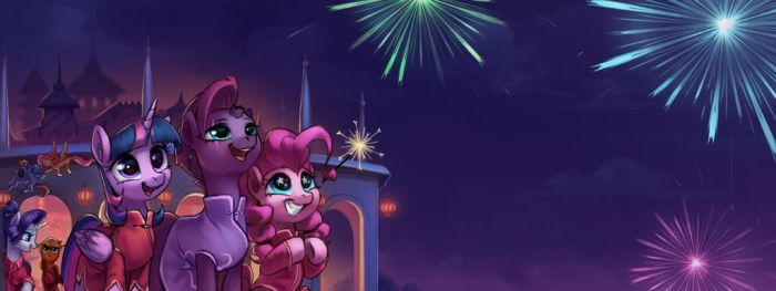 What We Expect(EquestriaCN 2018 NewYear Banner) by LA-ndy